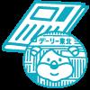 購読・主催事業・サービス